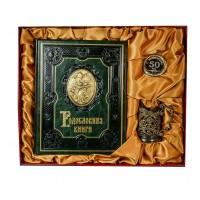 Подарочный набор «Юбиляру» Ренессанс
