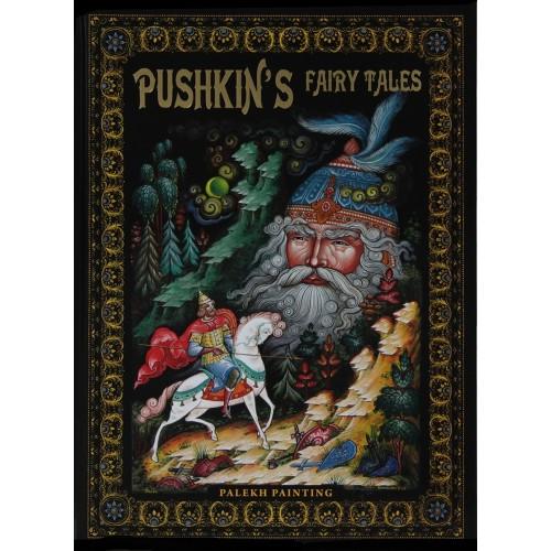 <font size=4>Александр Пушкин.</font> Pushkin's Fairy Tales