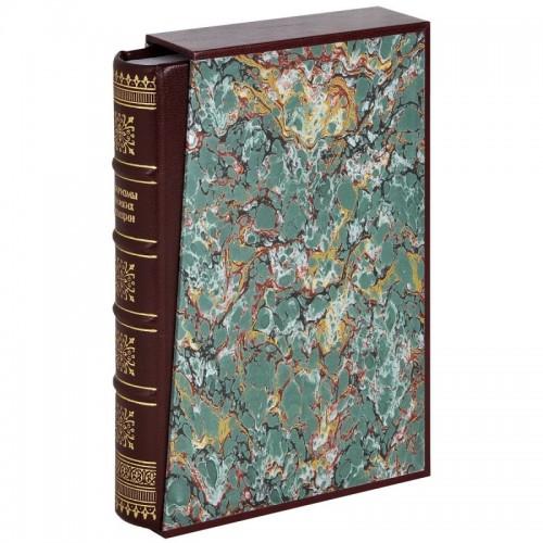 Подарочная книга Афоризмы великих женщин. Немного цинично, но многое верно