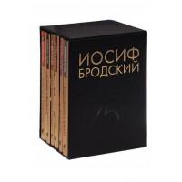 Иосиф Бродский. Собрание сочинений в 6 томах
