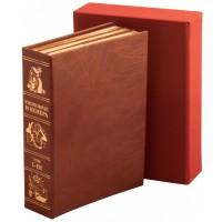 Издание «Гиппократ и Венера» 3 тома в 1 книге с золоченным обрезом в футляре