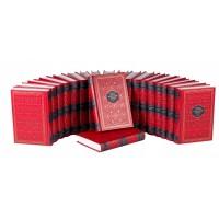 Подарочное издание в 20 томах «Собрание сочинений А. Дюма»