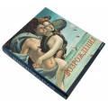 """Издание """"Великие художники итальянского Возрождения"""" в 2 томах1"""