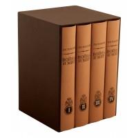 Издание «Война и Мир» в 4 томах в твердом переплете в футляре