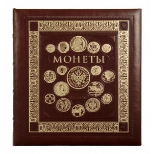 Альбом для монет натуральная кожа эксклюзивный коричневый с листами