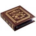 Альбом для монет натуральная кожа эксклюзивный коричневый без листов1