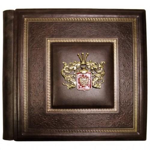 Фотоальбом элитный кожаный. Коричневый. Барельеф из латуни Геральдика.