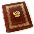 Фотоальбом кожаный. Светло-коричневый. Тиснение золотом. Барельеф из латуни Герб России.