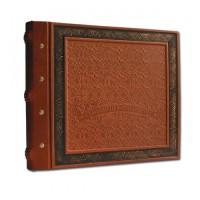 «Семейный фотоальбом в стиле 19 века» на плотной дизайнерской бумаге