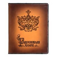 Родословная книга  «Найс» коричневая Дворянский герб