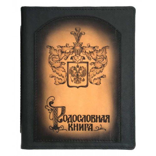 Родословная книга «Найс» чёрная в ассортименте