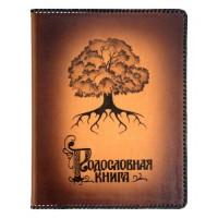 Родословная книга «Найс» коричневая древо