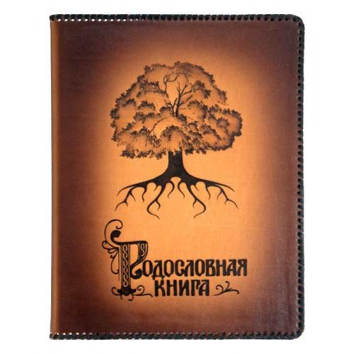 Родословная книга «Найс» коричневая в ассортименте