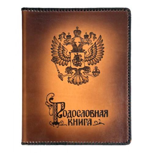 Родословная книга «Найс» коричневая герб России