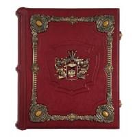 Родословная книга «Ювелирная Модерн» с накладкой под бронзу