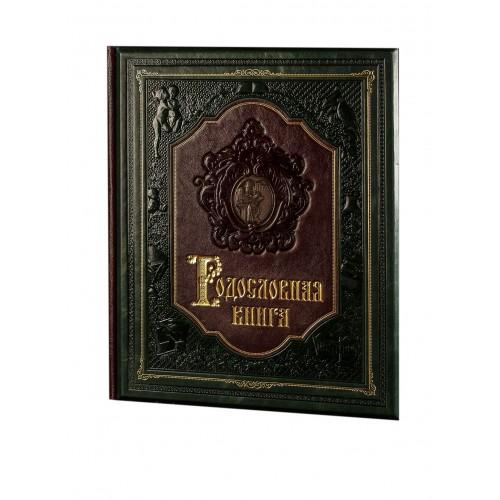 Родословная книга «Картуш» БЗБ