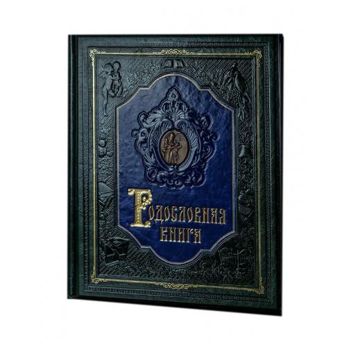 Родословная книга «Картуш» ЗЗС
