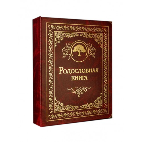 """Подарочная книга """"«Гранатовая»"""""""