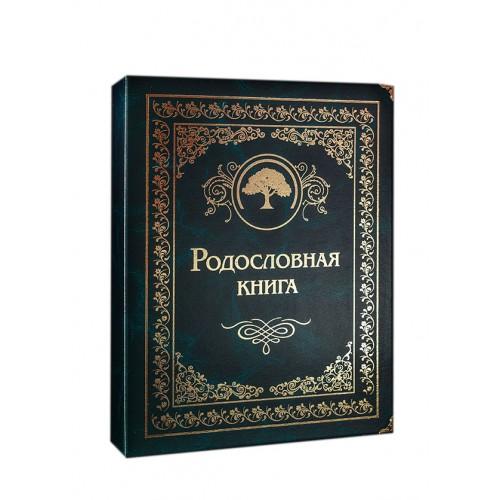 """Подарочная книга """"«Малахитовая»"""""""