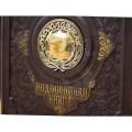 «Парадная» с бронзовой накладкой1