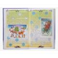 Подарочная книга - «Про Новый год» кожа, керамика,эксклюзив3