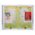 Подарочная книга - «Про Новый год» кожа, керамика,эксклюзив4