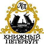 Подарочные-Книги.рф